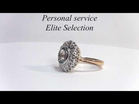 Aquamarine Rose and White Gold Engagement Ring - Wedding Ring