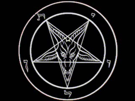 The Satanic Bible - Spoken Word 1_5 - YouTube