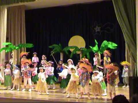 VILLANCICO INFANTIL 2009 HAWAIANO