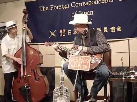 """Don't Make Your Move Too Soon"" Rambling Steve Gardner & Hisa Nakase"