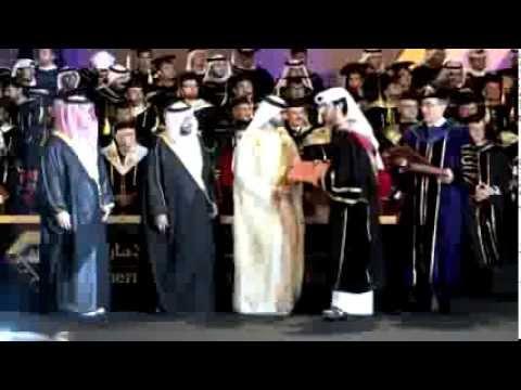 AUE 3rd Commencement (graduation)