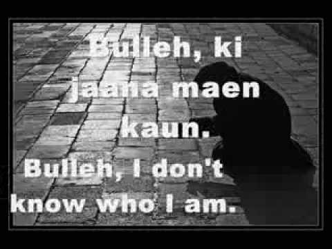 Bulla Ki Jaana Mein Kon with lyrics Rabbi Shergill