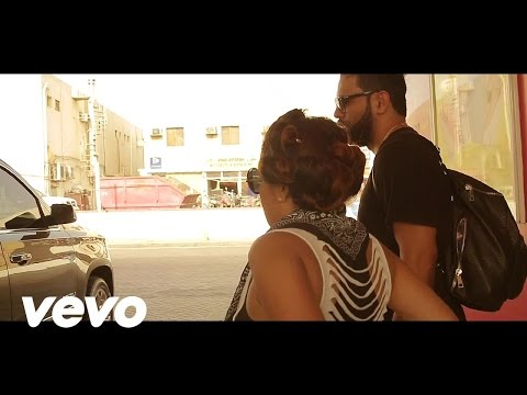 Lumidee - Be Good ft. Dave East