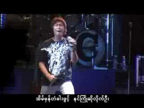 Yin Khone Tan A Yin Nhee Sone - Myo Gyo