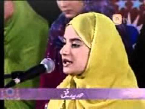 Main tu Panjtan ka Ghulam hoon Manqabat by Hooria Faheem