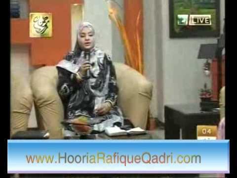 Mein Koyal, Mera bagh Madina By Hooria Faheem Qadri ( Roshni 4th Ramadan 2011)