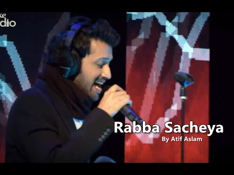 Ramadan Special 2017 - Rabba Sacheya - Atif Aslam (Official coke studio Video)