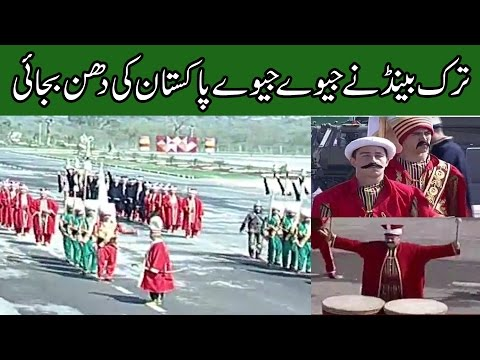 23 March 2017 Parade Turkish Military Band Mehtar Amazing Performance Plays Jeeway Jeeway Pakistan