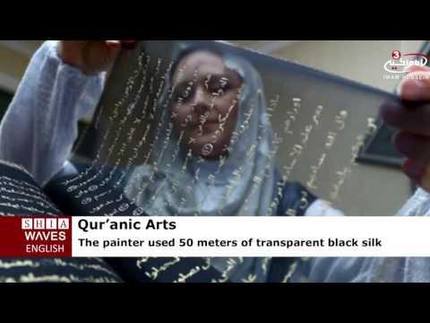 Azerbaijani Turkish-born painter writes Quran on transparent silk pages