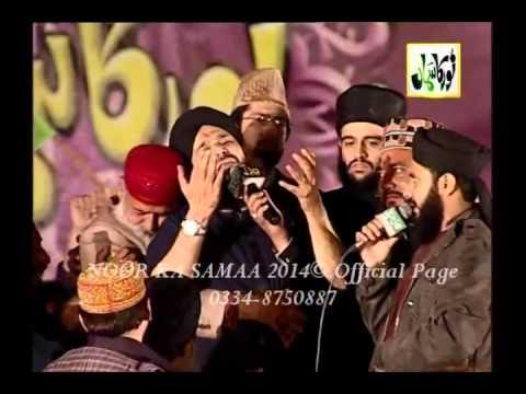 Sare Parho Darood OWAIS RAZA QADRI in WAJAD NOOR KA SAMAA 2014