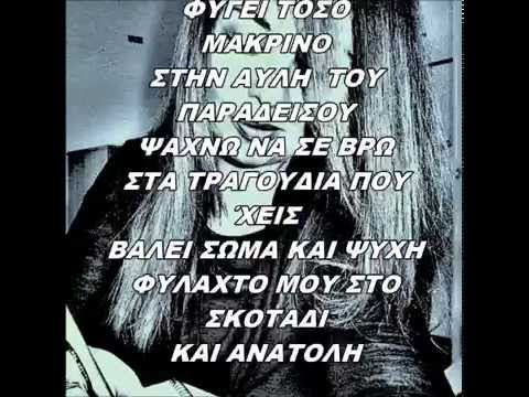ΑΘΑΝΑΤΟΣ  ΓΕΩΡΓΙΑ ΜΠΑΪΜΠΑ