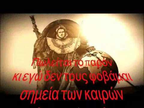 Πωλείται το παρόν / Ηλίας Πολίτης ( Elias Politis / poleitai to paron )