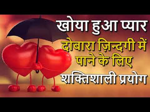 Vashikaran Specialist Baba Ji Ask Free Question +91 9779601373