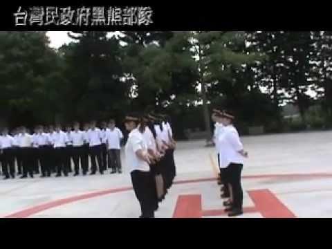 2012-07-27 台灣民政府 黑熊部隊