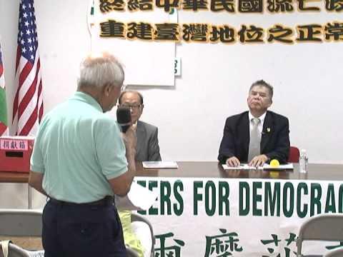 2012-06-29 台灣民政府 美國洛杉磯研討會