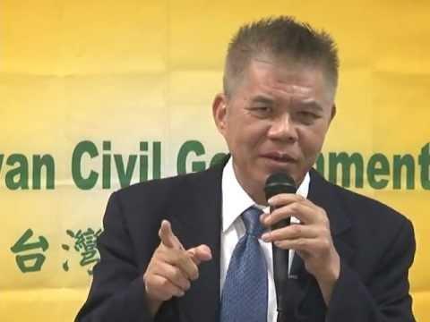 2012-07-28 台灣民政府 美國洛杉磯研討會