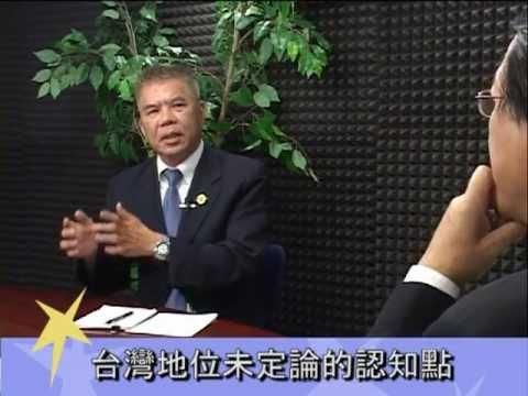 千楓公視 台灣地位未定論的認知點