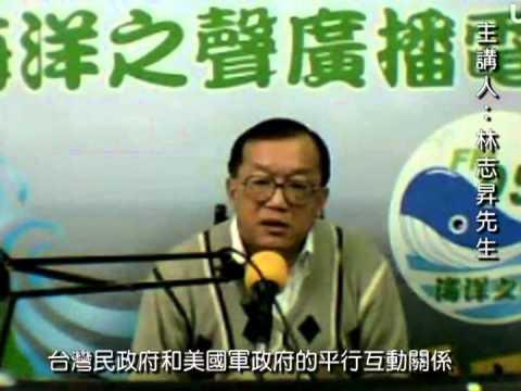 終結中華民國流亡政權的基本論述系列十七:台灣民政府和美國軍政府的平行互動關係