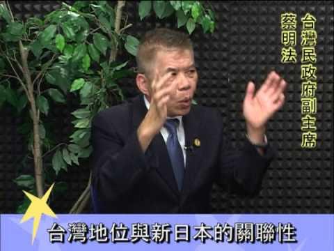 千楓公視 台灣地位與新日本的關聯性