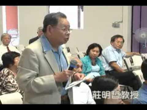 2012-07-29 千楓公共電視台 台灣民政府 美國聖地牙哥 台灣地位研討會