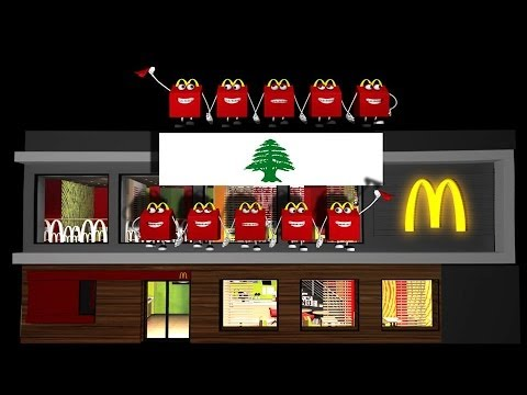 McDonald's 3D Projection Mapping Aïn Al Mreisseh, Beirut, Lebanon