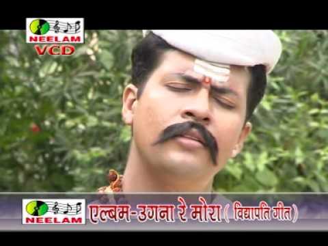 Vidyapati Geet - Sunu-Sunu Sundar - Amod Jha
