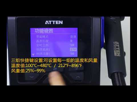 Atten GT-8102  Review Video