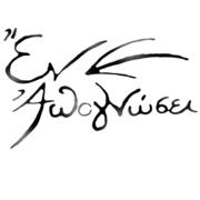 ⊱ Ἔν Ἀπογνώσει ⊰