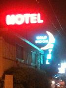 Half Moon Hotel in Culver City