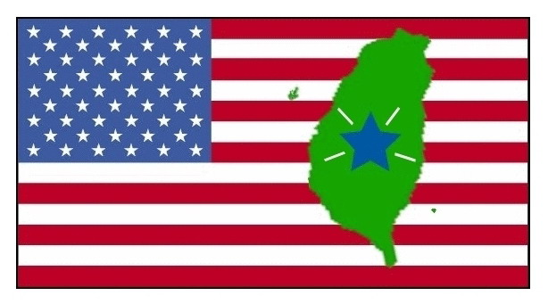 FORMOSA CESSION USA 美國軍事政府 USMG 在台灣旗