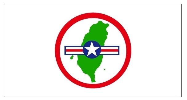 FORMOSA CESSION USA 美國軍事政府 USMG 在台軍事佔領旗