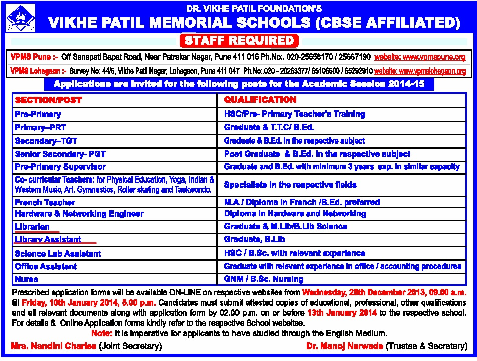 Vacancy for Library Assistant at Vikhe Patil Memorial Schools, Pune