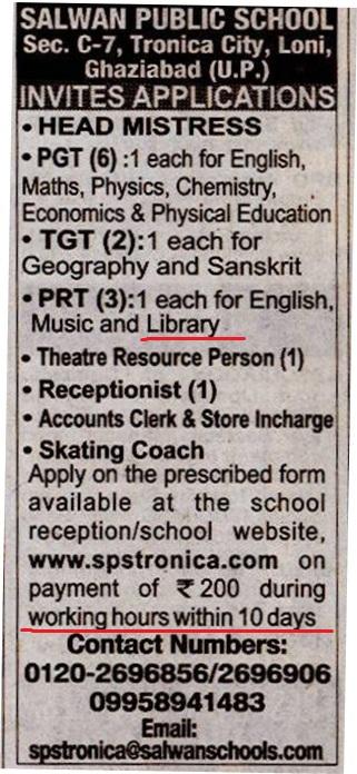 Vacancy for Librarian at Salwan Public School, Ghaziabad, U.P.