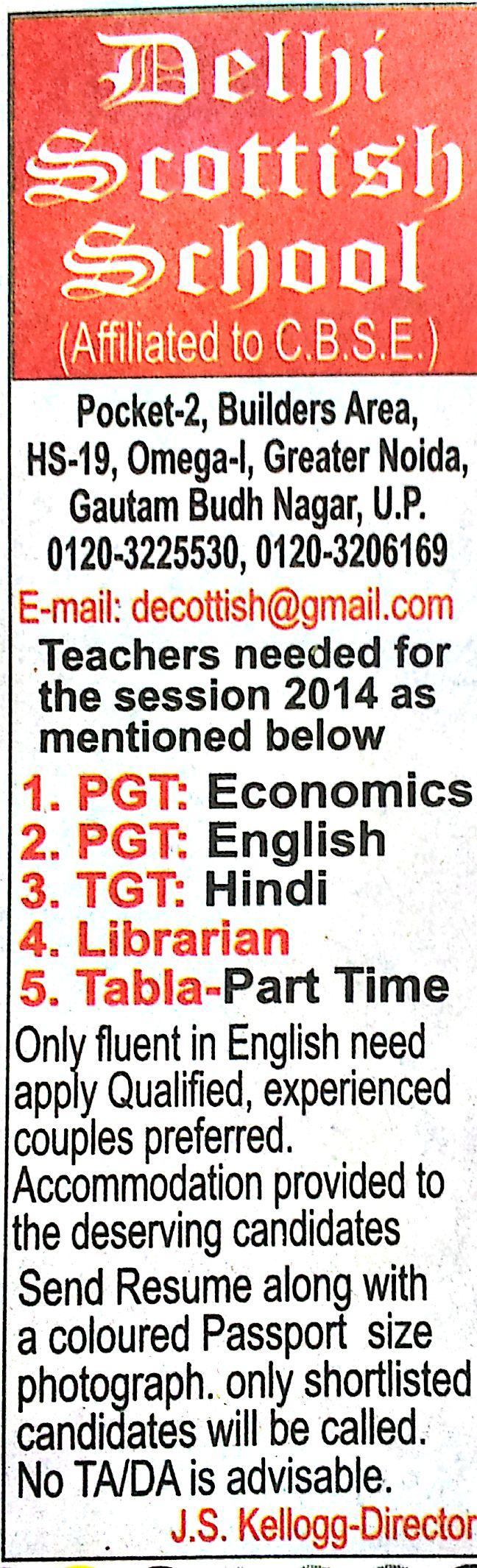 Vacancy for Librarian at Delhi Scottish School, Noida, U.P.