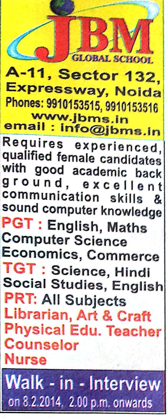 Vacancy for Librarian at JBM Global School, Noida, U.P.