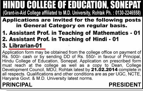 Vacancy for Librarian at Hindu College of Education, Sonepat, Haryana
