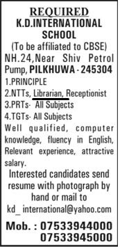 Vacancy for Librarian at K. D. International School, Pilkhuwa, Ghaziabad, U.P.