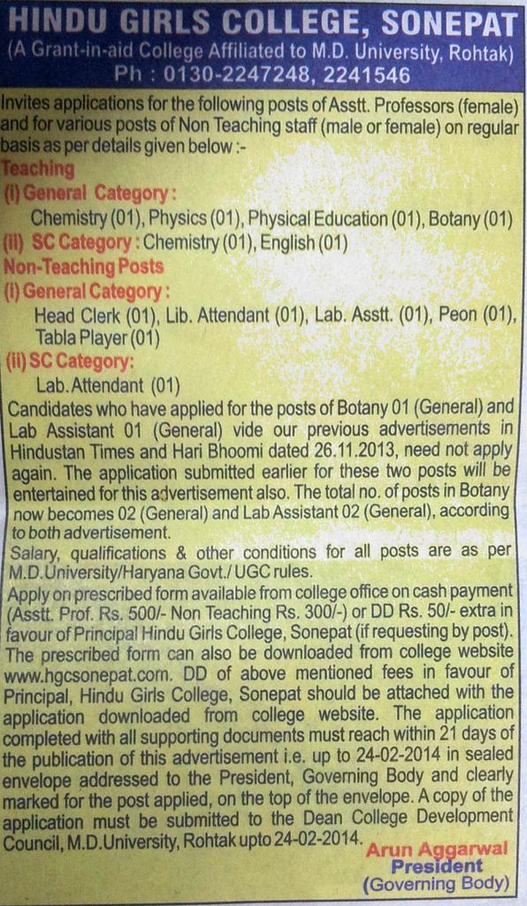 Vacancy for Library Attendant at Hindu Girls College, Sonepat, Haryana