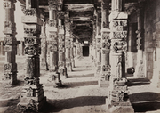 Samuel Bourne and Colin Murray: Early Photography from Delhi, Agra and Rajasthan