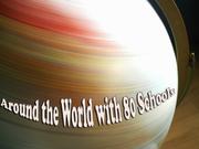 Webcast: Proyecto colaborativo a través de Skype