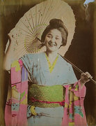 Koshasin: The Hall Collection of 19th-century Photographs of Japan