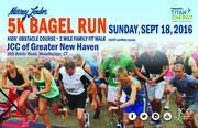 Murray Lender 5K Bagel Run