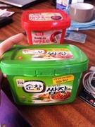 Korean chili Paste and Bean Paste