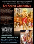 "Appearance Day Celebration of the ""Golden Avatar"" - Sri Caitanya Mahaprabhu"