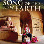 Song of the New Earth - JULY 18th - 23rd