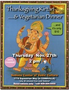 Thanksgiving Day Vegetarian Dinner & Kirtan! (4th annual)