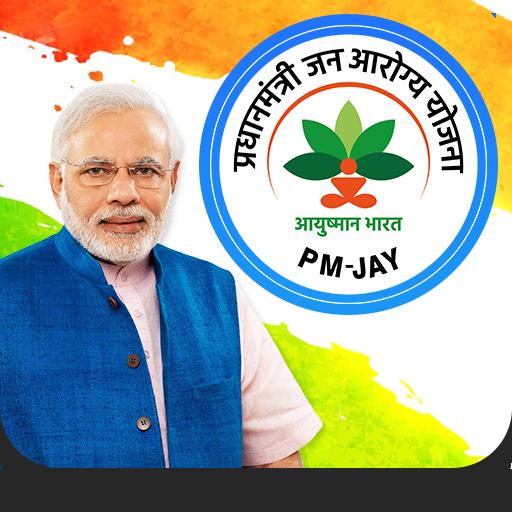 Ayushman Bharat Health Insurance Plan