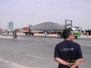 Nooriabad Wind Turbine Project