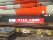 Project shipment finished by ASB logistics co.,ltd in china