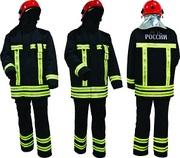Пожарное оборудование unfire01.ru